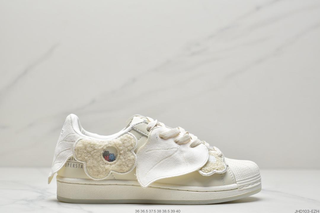 运动板鞋, 贝壳头, 联名, 板鞋, 情人节限定, 情人节, Superstar, Originals Superstar, Originals, Adidas