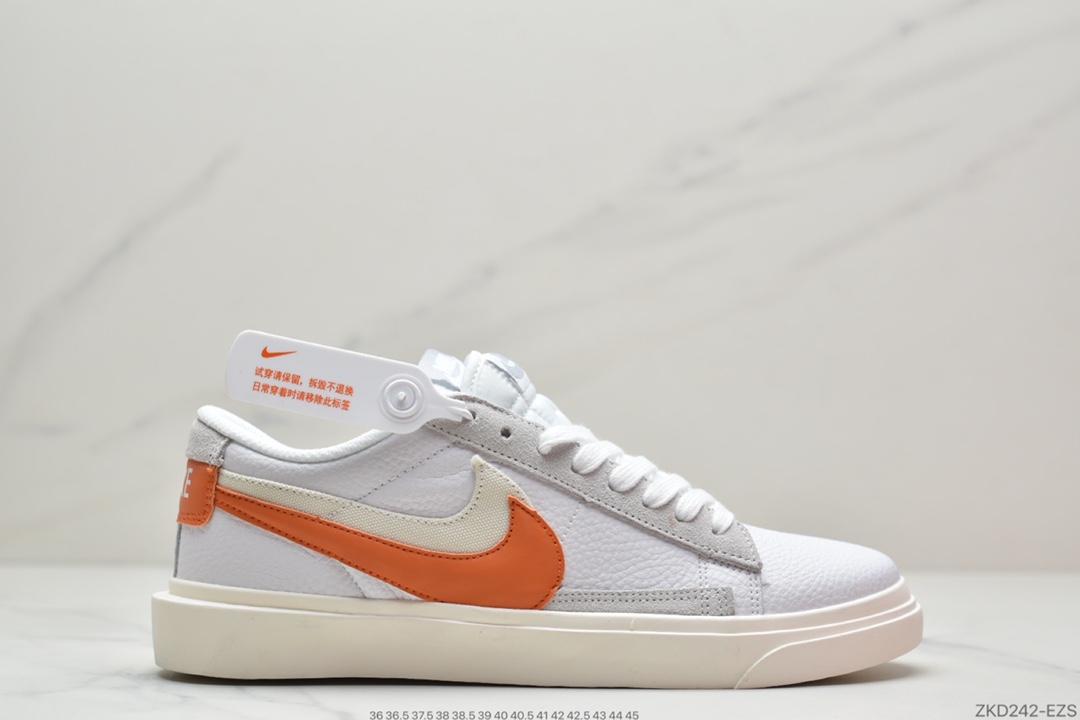 运动板鞋, 解构, 联名, 板鞋, 开拓者, Orange, Blazer