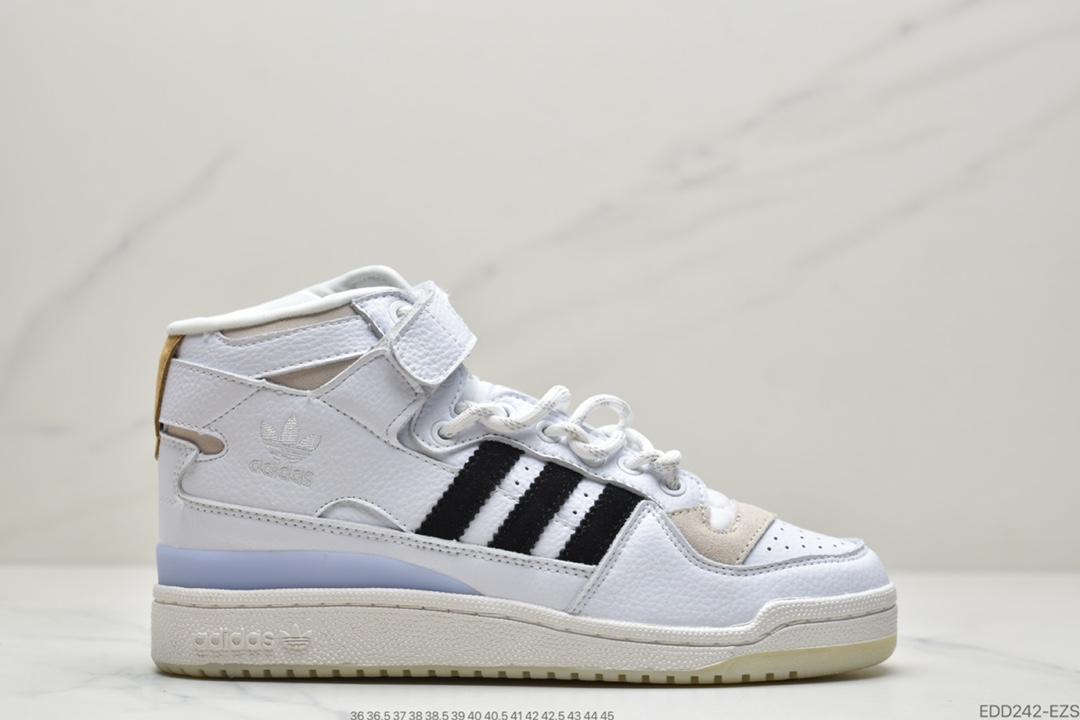 高帮, 联名, 碧昂斯, 板鞋, Forum Mid, Adidas Forum Mid X IVY Park, Adidas