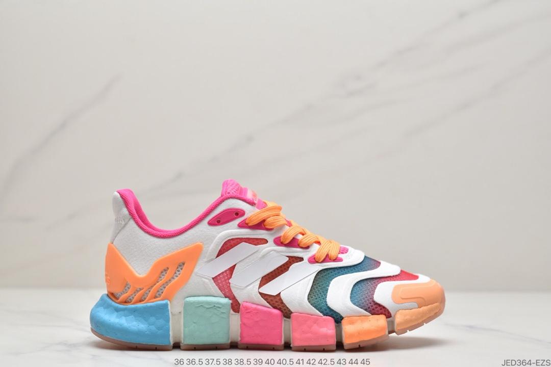跑鞋, 跑步鞋, 清风跑鞋, Climacool, Boost