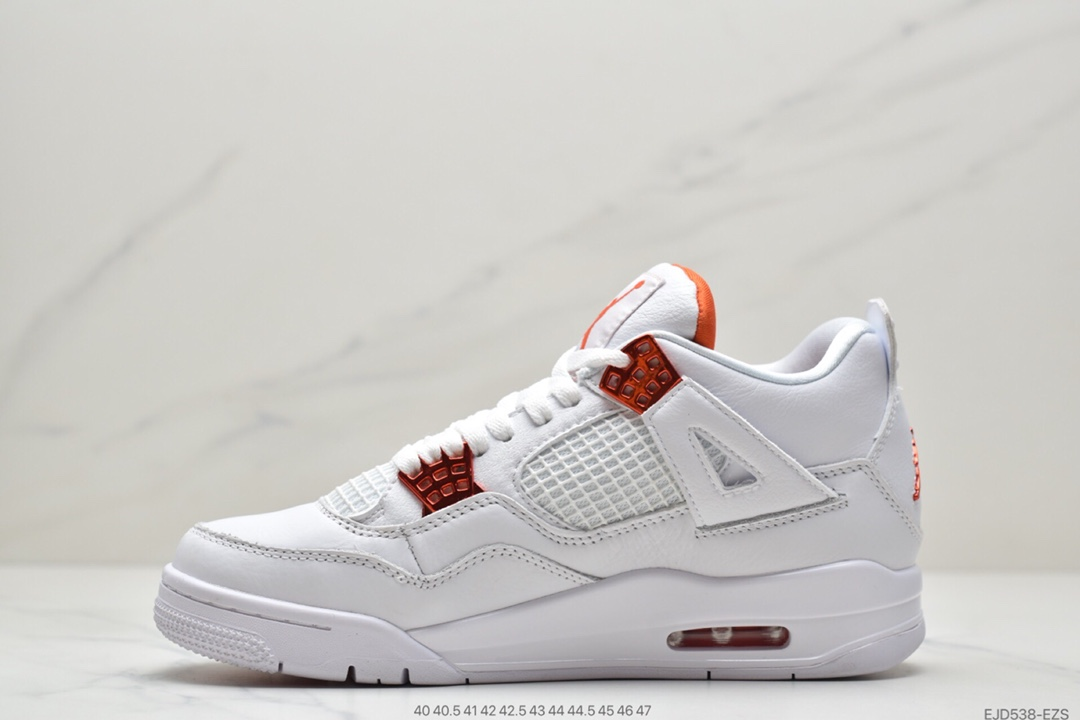 篮球鞋, 文化篮球鞋, Orange Metallic, Orange, Nike Air, Jordan, AJ4, Air Jordan 4, Air Jordan