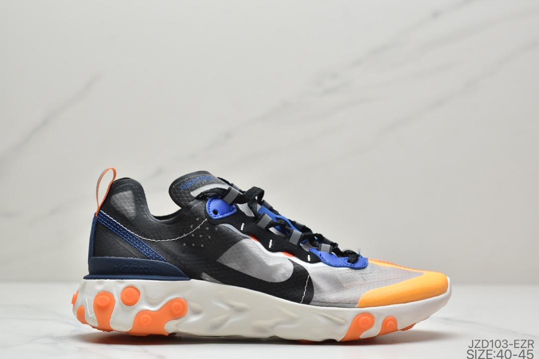 高桥盾, 跑鞋, 联名, 慢跑鞋, React, Element 87