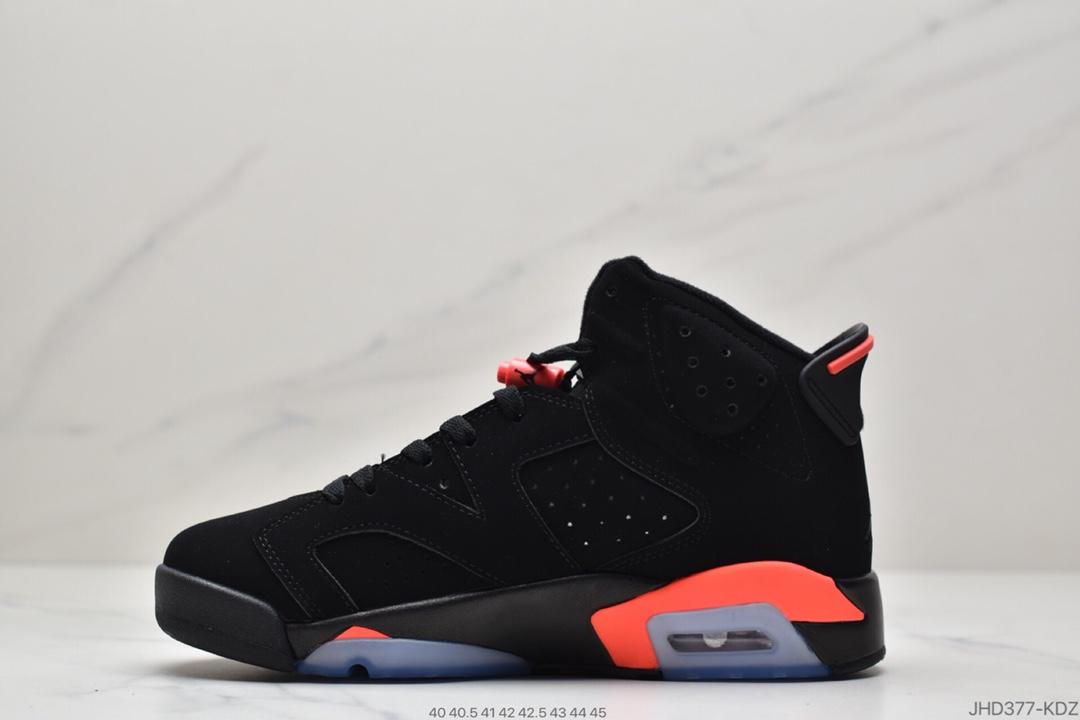 高帮, 篮球鞋, 乔丹篮球鞋, Jordan, Air Jordan 6, Air Jordan