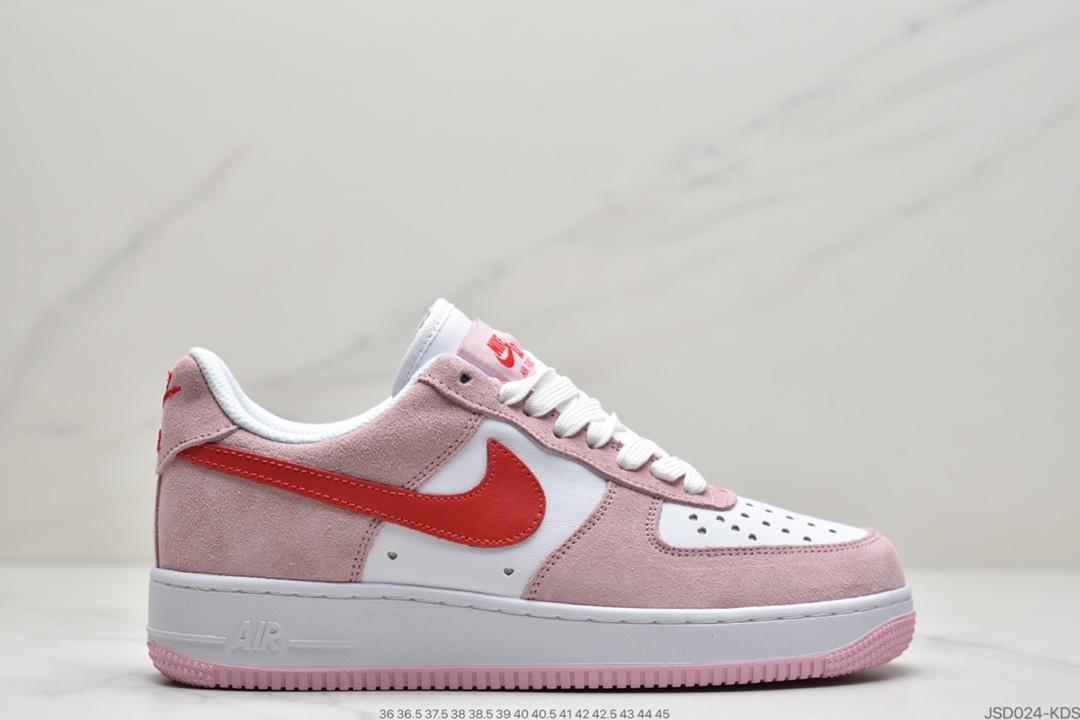运动板鞋, 空军一号, 板鞋, 情人节, Nike Air Force 1, Nike Air, Air Force 1