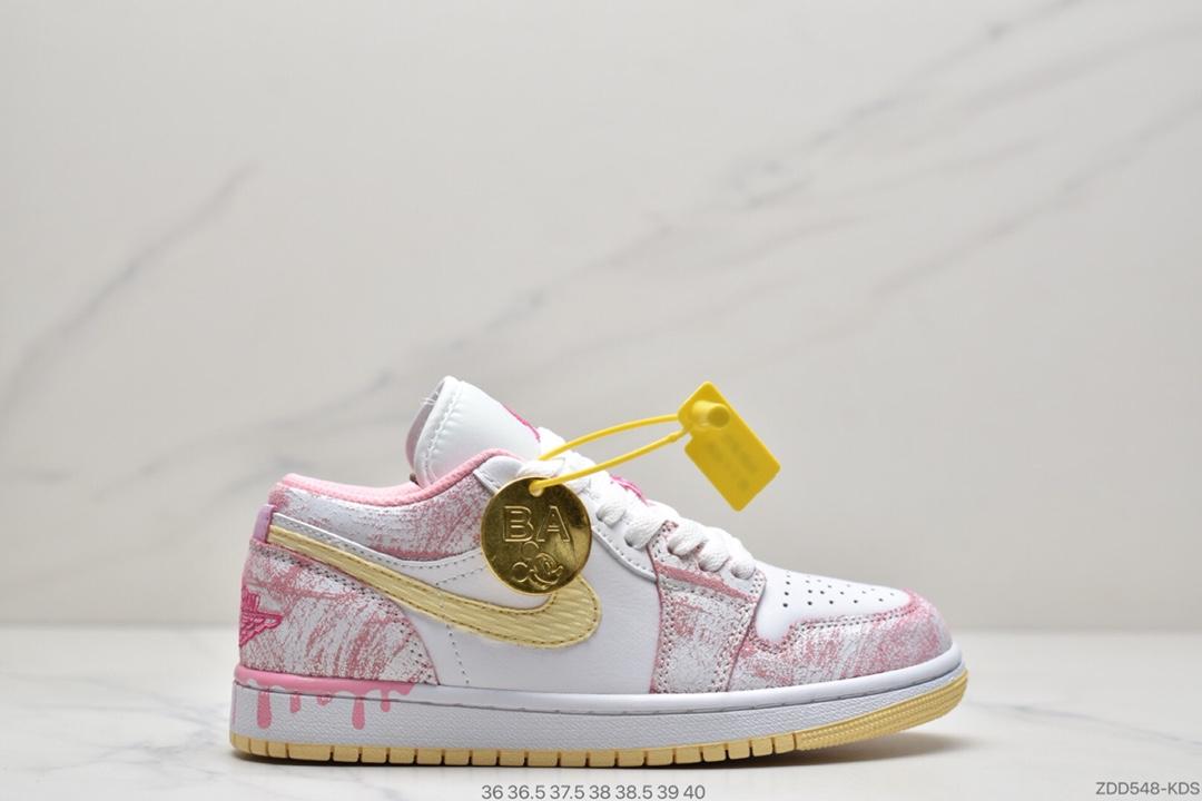 粉冰淇淋, 板鞋, 华夫, 冰激凌, 低帮板鞋, Swoosh, Paint Drip, Jordan, Air Jordan 1 Low, Air Jordan 1, Air Jordan