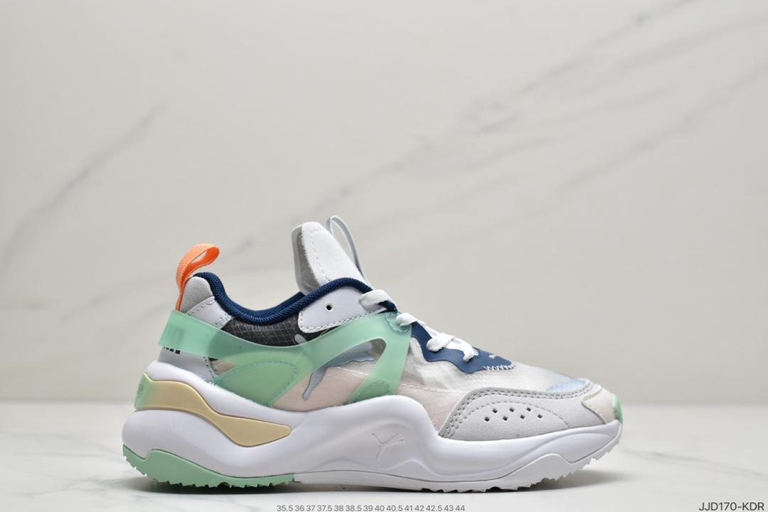 解构, 老爹鞋, Puma