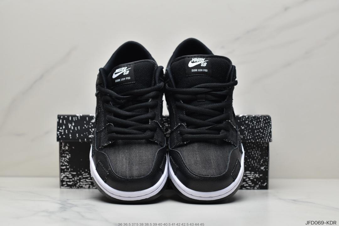 板鞋, 扣篮系列, Zoom, NIKE