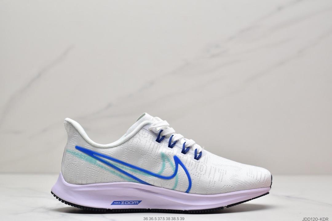 跑步鞋, 登月, Zoom Pegasus 36, Zoom, Pegasus 36, Pegasus, Nike Air Zoom Pegasus 36 Prm Rise, Nike Air Zoom Pegasus 36, Nike Air Zoom Pegasus, Nike Air, Air Zoom