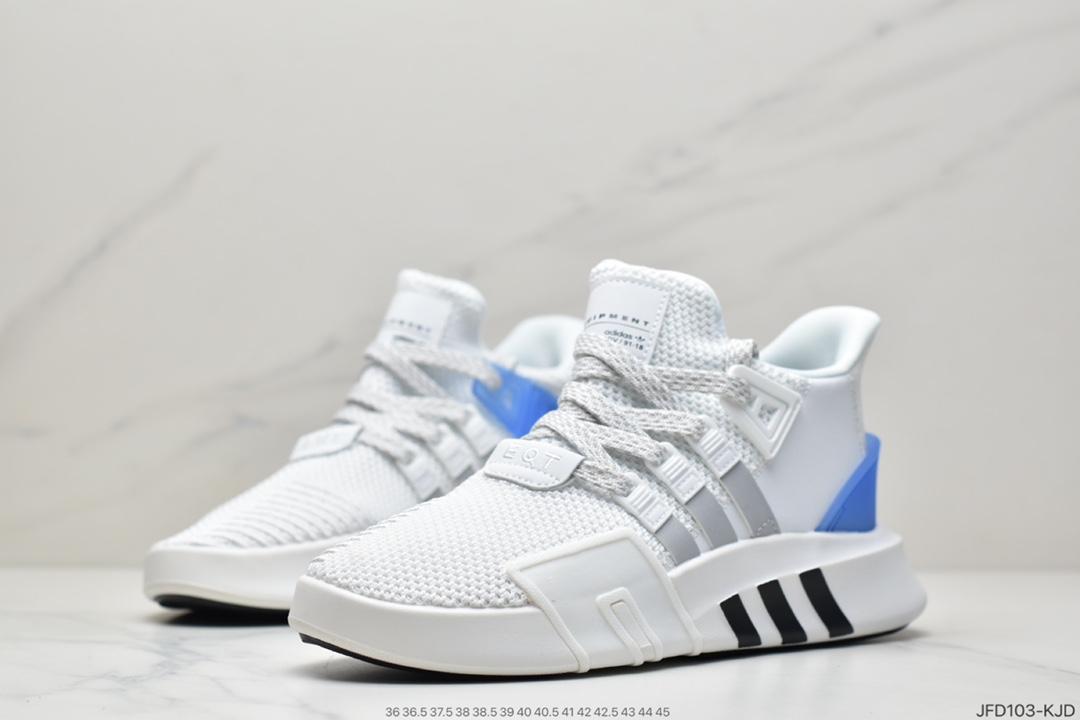 EQT, Basket, Adidas EQT, Adidas