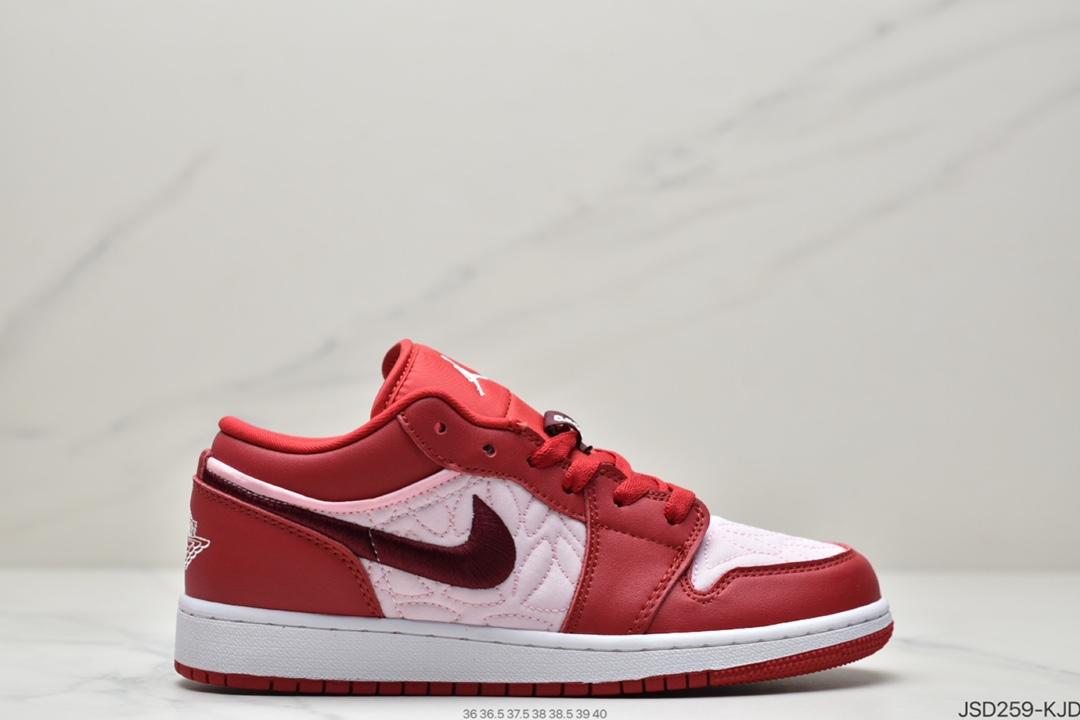 篮球鞋, 低帮篮球鞋, Jordan, Air Jordan 1 Low SE(GS), Air Jordan 1 Low, Air Jordan 1, Air Jordan