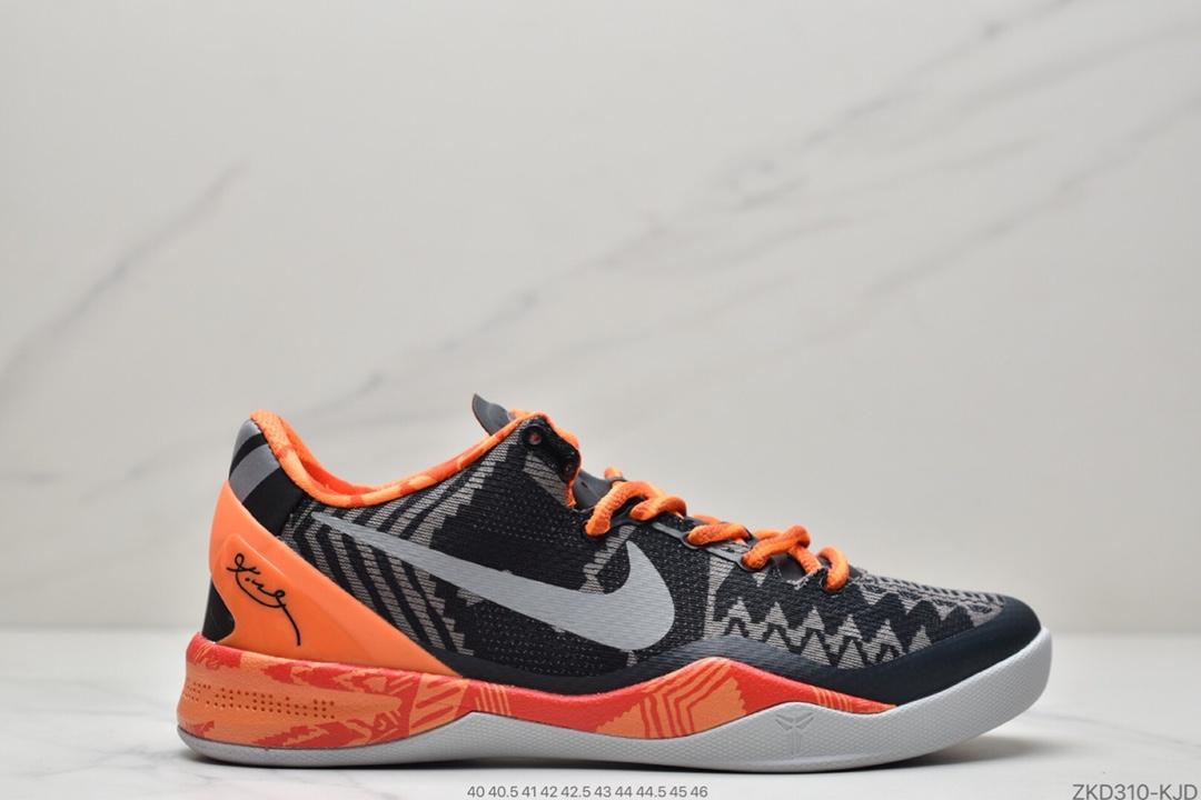 篮球鞋, 科比ZK8, 科比8, 文化篮球鞋, 威尼斯彩虹科比8彩蛋, Zoom, Nike Zoom Kobe VIII, Kobe