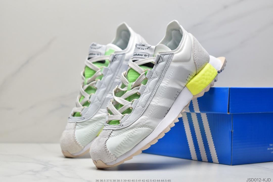 跑鞋, 慢跑鞋, 休闲鞋, SL7600, Boost