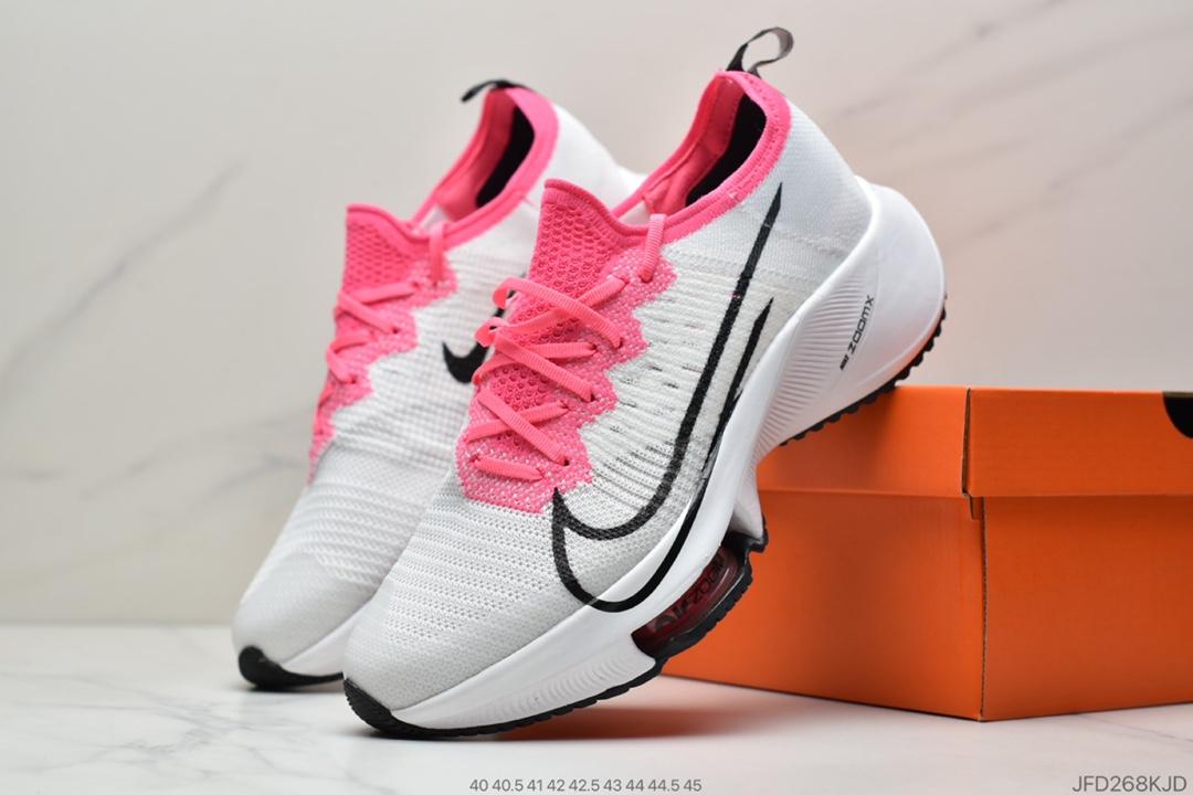马拉松, 跑鞋, 慢跑鞋, ZoomX, Zoom, Orange, Air Zoom Tempo NEXT%, Air Zoom