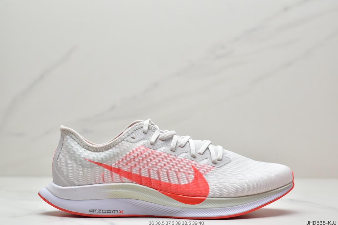 跑鞋, 疾速跑鞋, Zoom Pegasus Turbo 2, Zoom Pegasus Turbo, Zoom, Turbo, Pegasus Turbo, Pegasus, Nike Zoom Pegasus Turbo 2 Hkne, Nike Zoom Pegasus Turbo