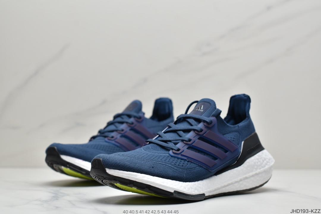 跑鞋, 爆米花, Ultra Boost 21, Ultra Boost, Primeknit, Boost, Adidas Ultra Boost, Adidas