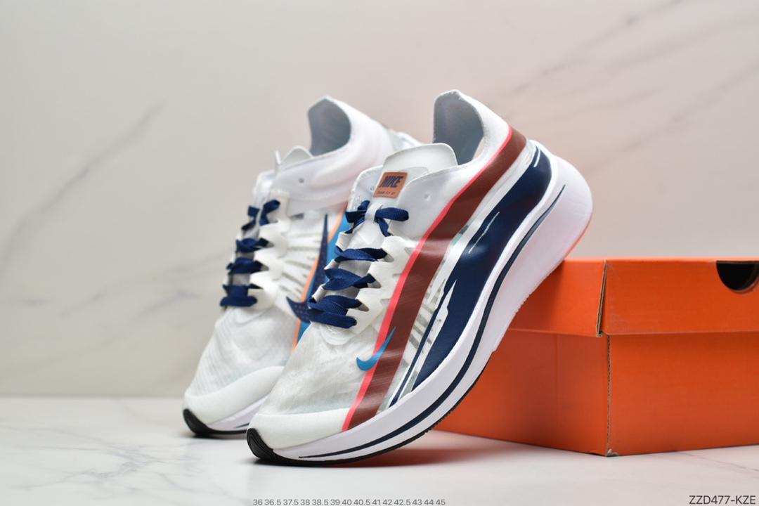 跑步鞋, 网面跑步鞋, Zoom, NIKE Zoom Fly BETRUE, NIKE