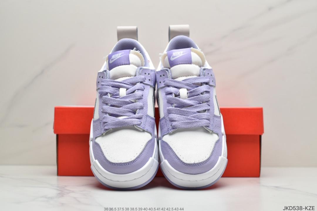 解构, 板鞋, Nike Dunk Low, Nike Dunk, Dunk Low, Dunk