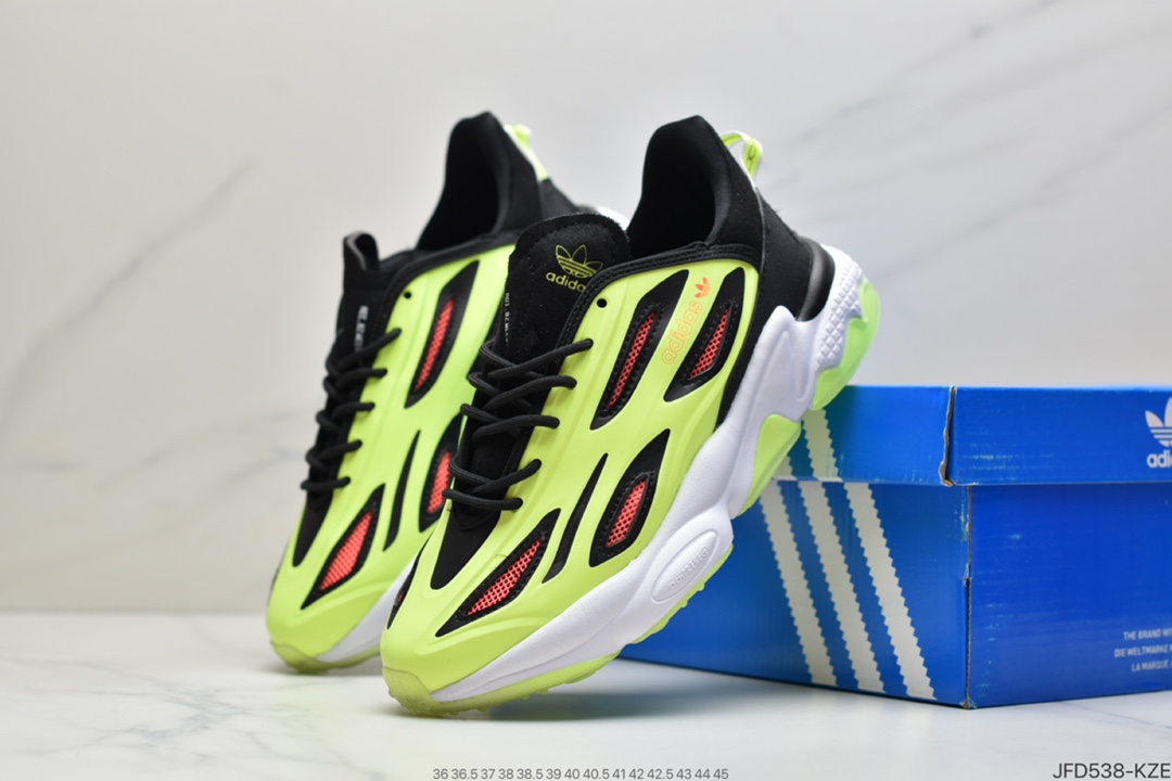跑步鞋, 老爹鞋, 复古跑步鞋, 复古老爹鞋, Ozweego, Originals, Adidas Originals Ozweego WS2, Adidas