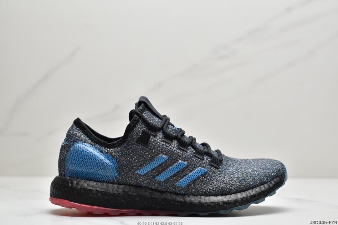 跑步鞋, 爆米花, Primeknit鞋面, Primeknit, Boost