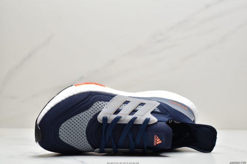 跑步鞋, 爆米花, ultra boost 2021, UB7.0