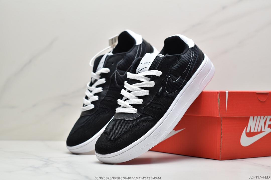 解构, 板鞋, 小白鞋, Squash-Type