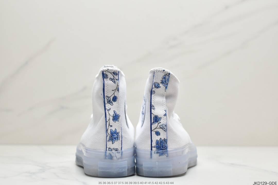 联名, 张艺兴联名, 帆布白青花瓷方巾, 匡威, Lay Zhang x Converse 1970s, Converse