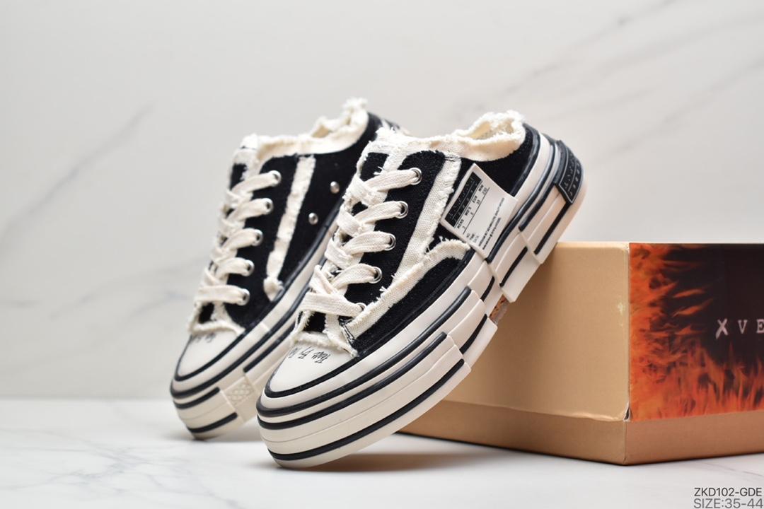 解构, 板鞋