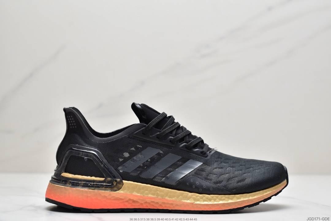 跑鞋, 慢跑鞋, Ultraboost, Adidas ULTRABOOST PB, Adidas