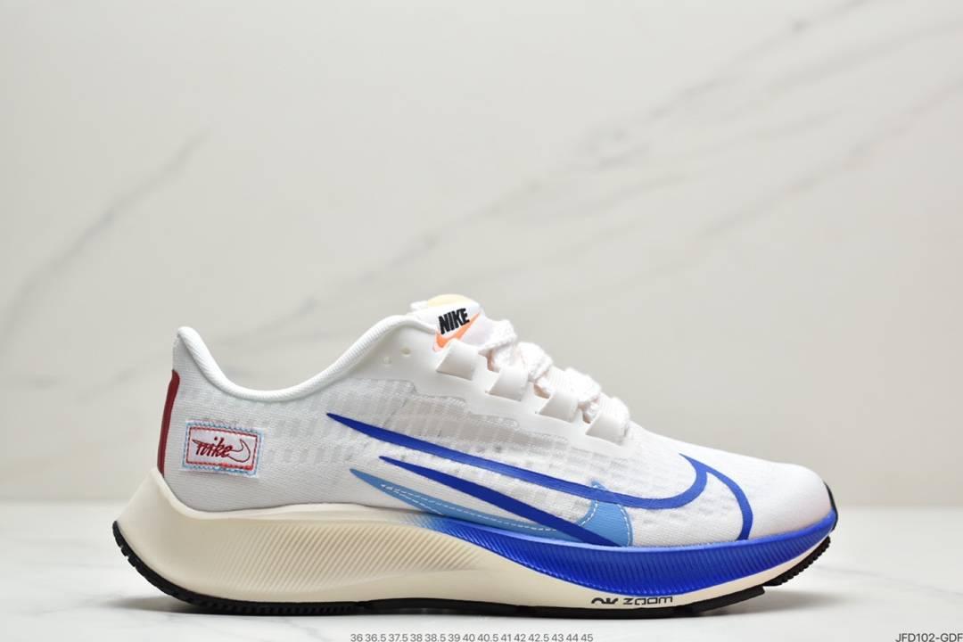 登月跑鞋, 登月37代, 登月, 疾速跑鞋, Zoom, Pegasus 37, Pegasus, Nike Air Zoom Pegasus 37 FC, Nike Air Zoom Pegasus 37, Nike Air Zoom Pegasus, Nike Air, Air Zoom