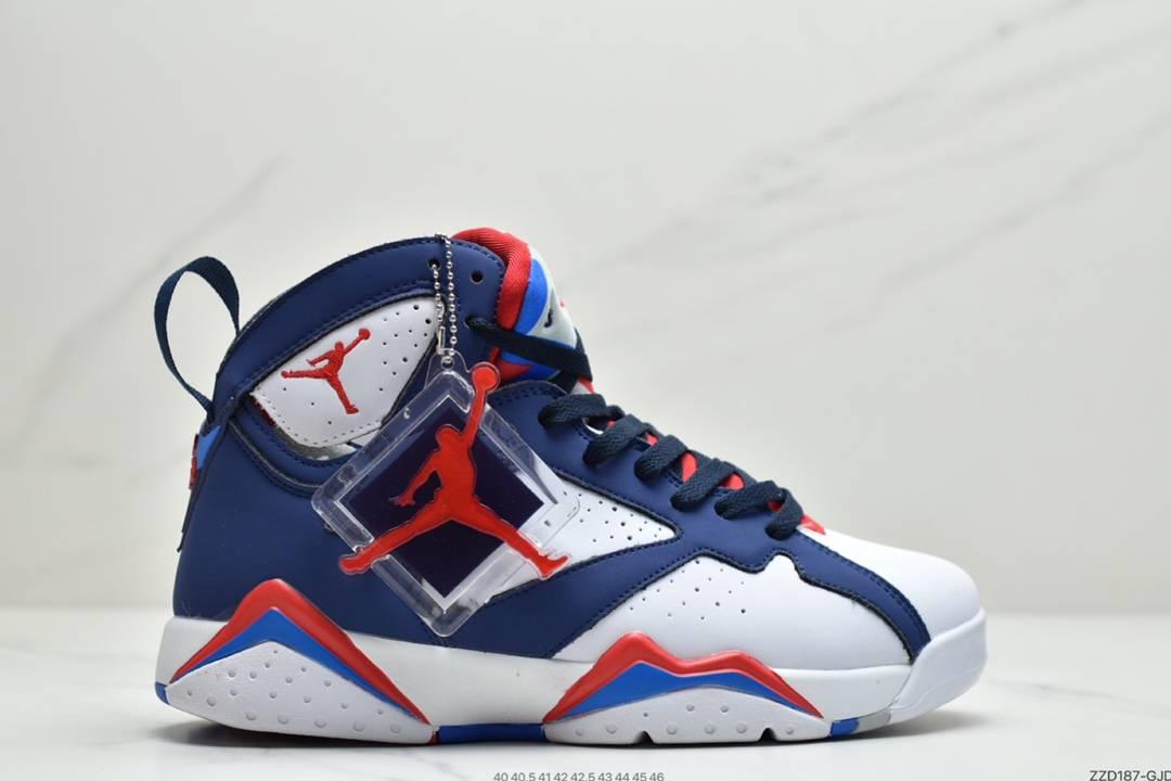 篮球战靴, Jordan, AJ7, Air Jordan