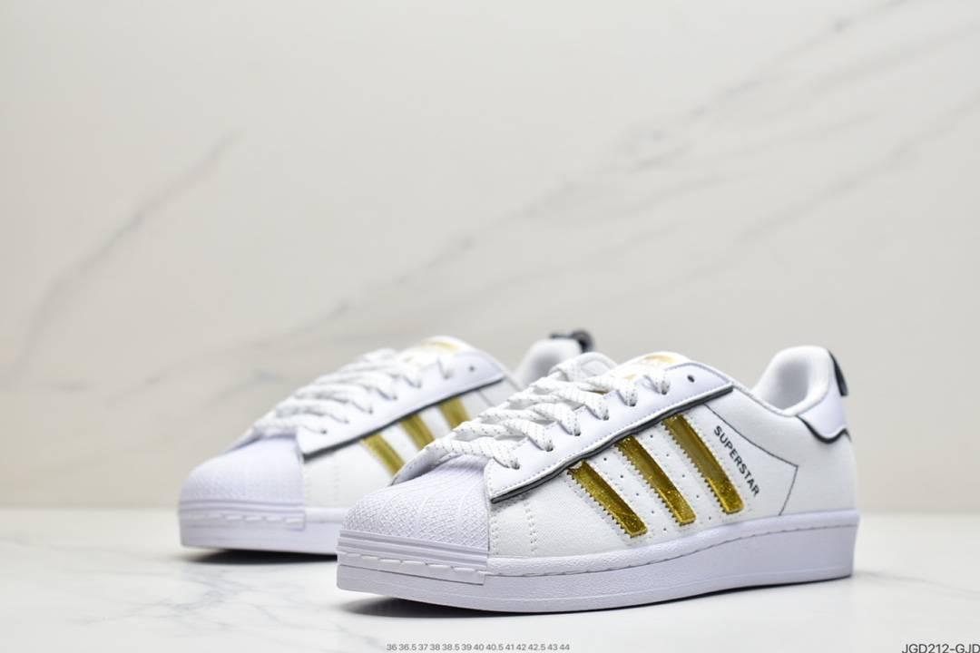 贝壳头, 板鞋, Superstar, Adidas