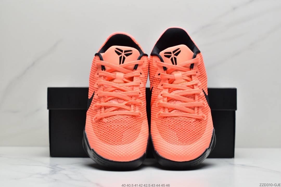 运动鞋, 篮球鞋, 实战篮球鞋, Zoom Air, Zoom, Kobe, Flyknit