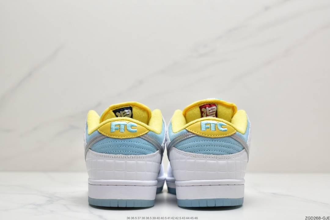联名, Swoosh, SB Dunk Low, Nike SB Dunk Low, Nike SB, FTC Skateboarding, Dunk