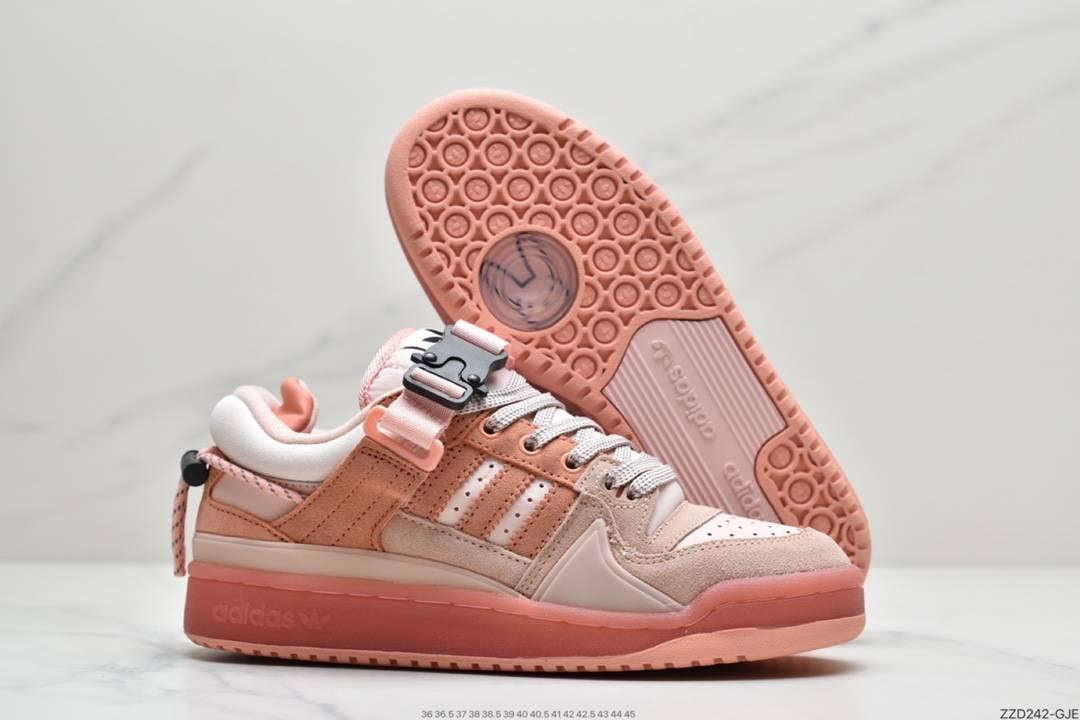 运动板鞋, 篮球鞋, 板鞋, NY, Adidas BAD BUNNY FORUM, Adidas