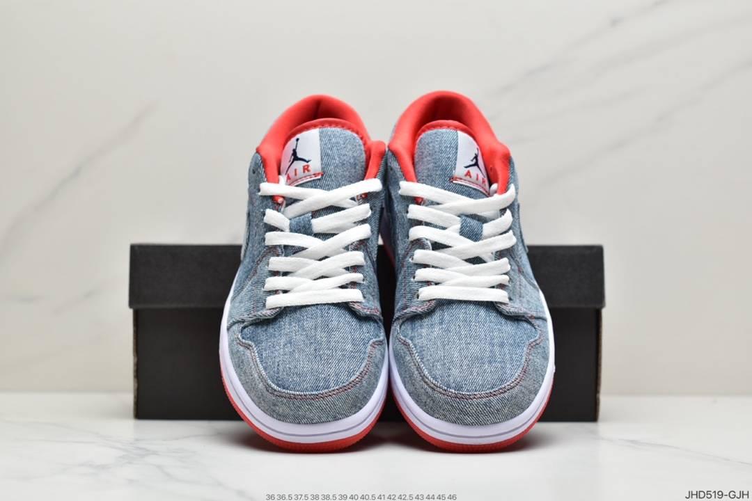 篮球鞋, 板鞋, Swoosh, NIKE, Jordan, Brushstroke Swoosh, Air Jordan 1 Low, Air Jordan 1