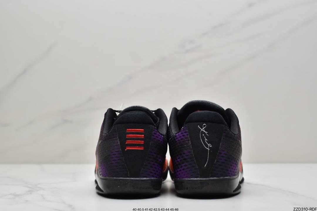 运动鞋, 篮球鞋, Zoom Air, Zoom, Kobe