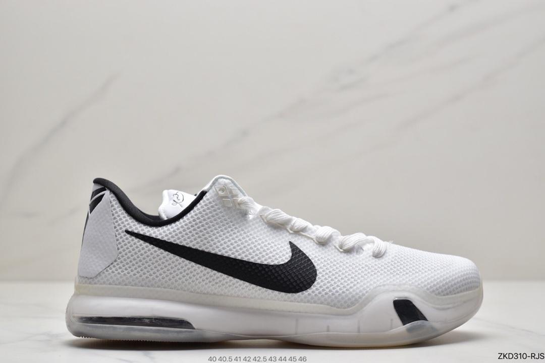 篮球鞋, Zoom Air, Zoom, Swoosh, NIKE, Kobe