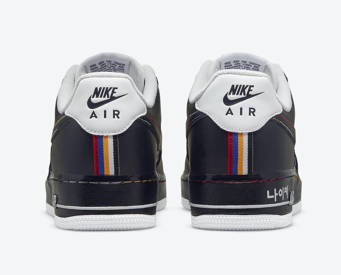 Nike Air Force 1 Low, Nike Air Force 1, Nike Air, NIKE, FORCE 1, Air Force 1 Low, Air Force 1